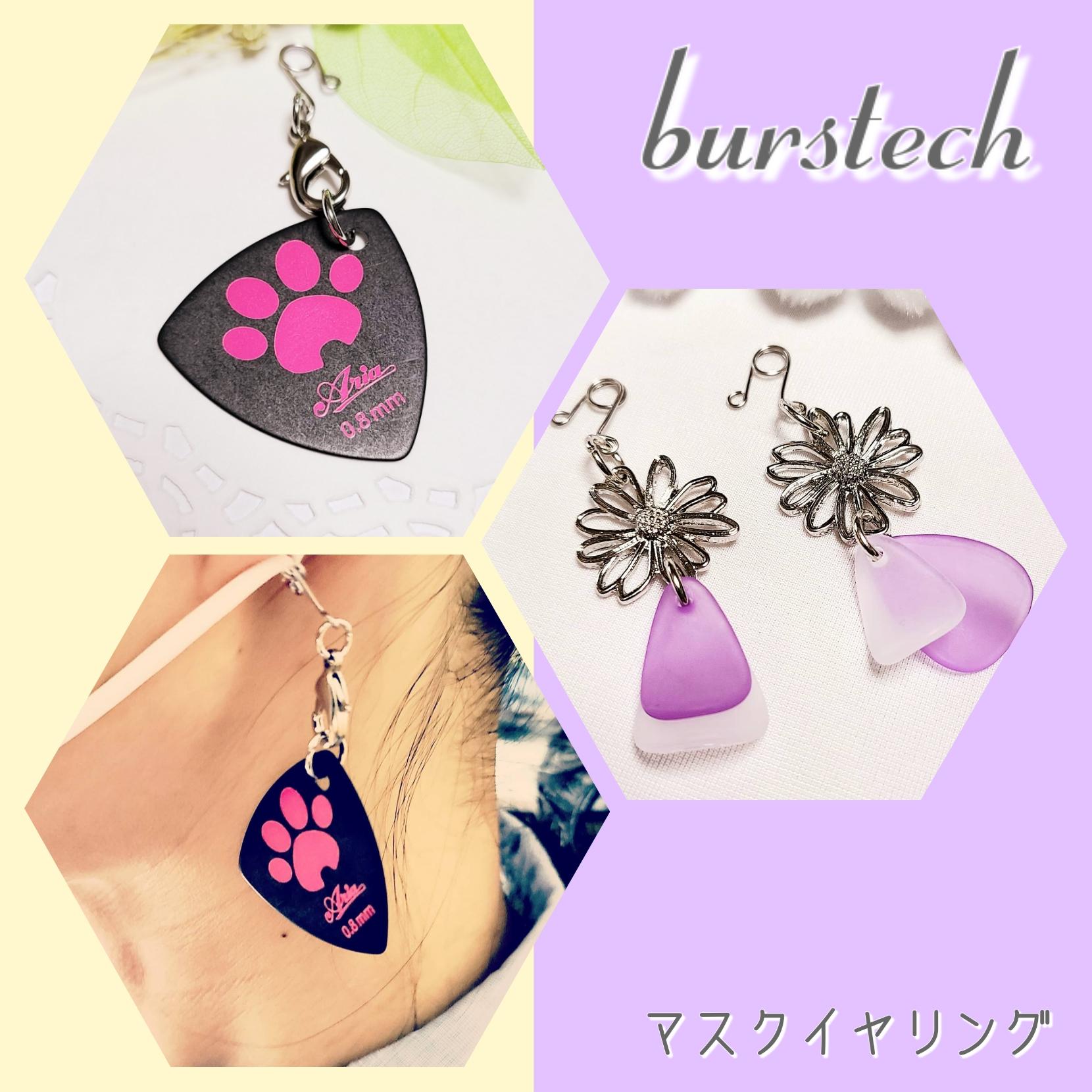 burstech