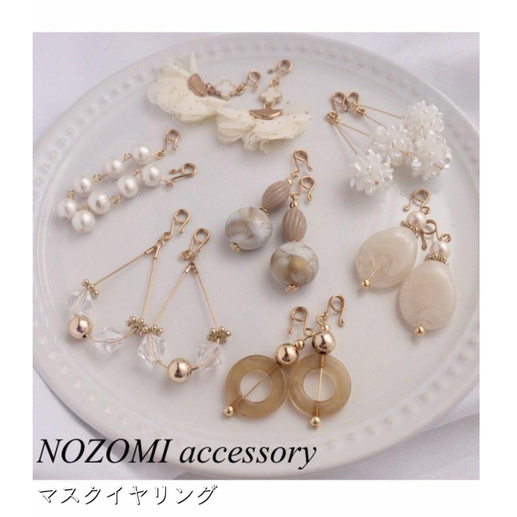 NOZOMI accessory