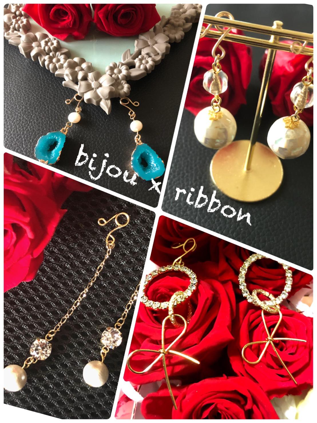 bijou × ribbon