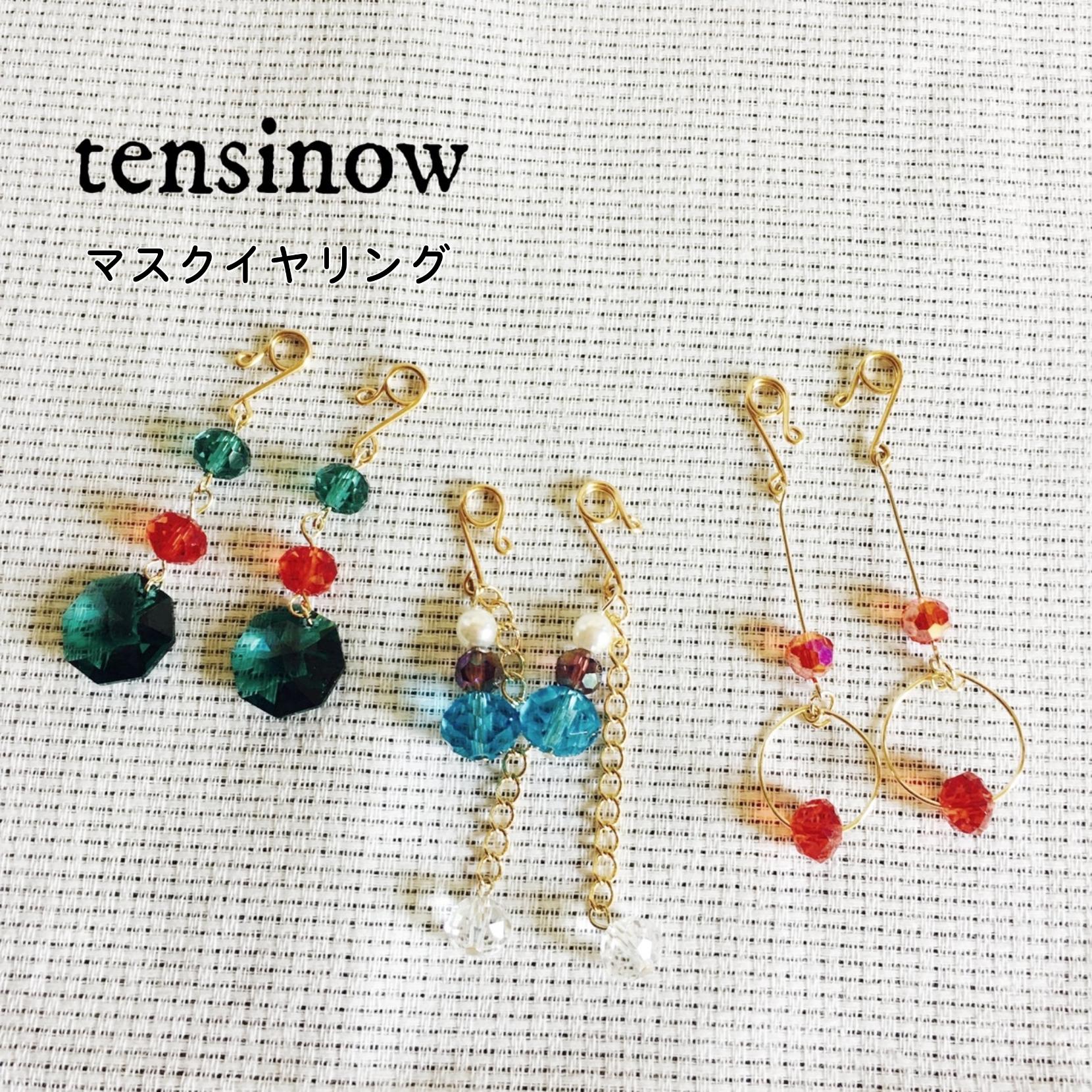 tensinow