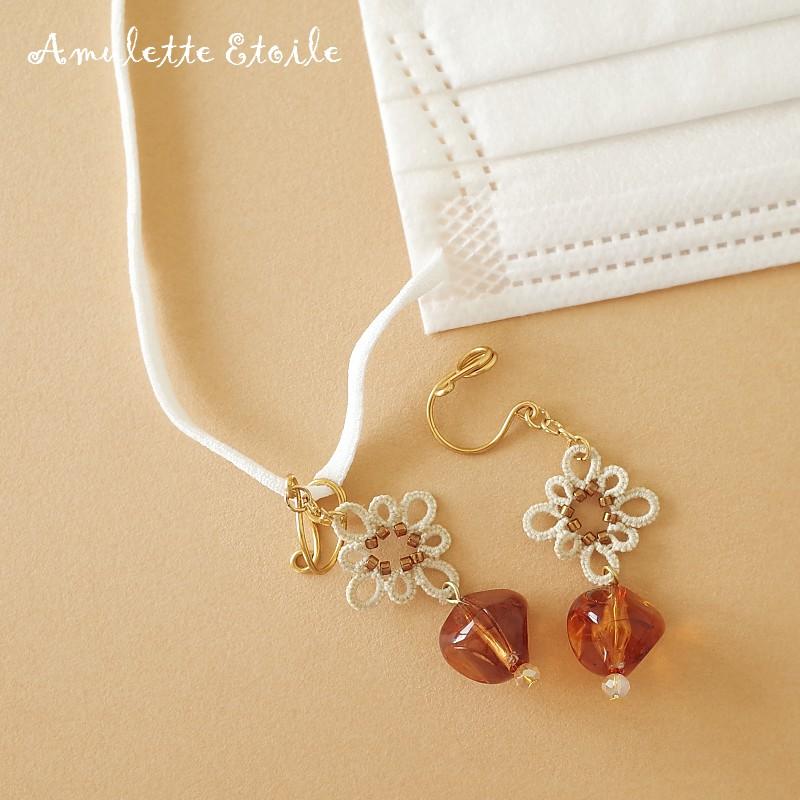 Amulette Etoile