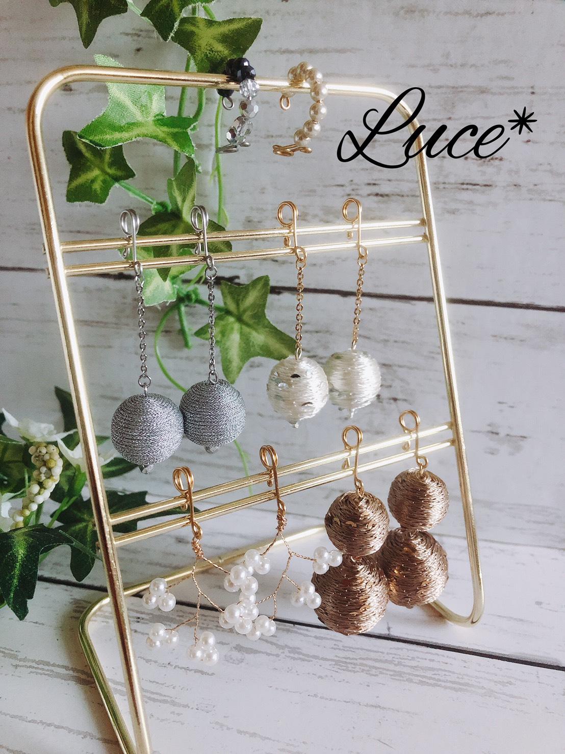 Luce*  (ルーチェ) マスクイヤリング